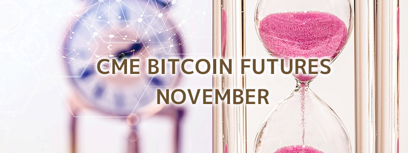 11月29日、CMEのビットコイン先物決済日
