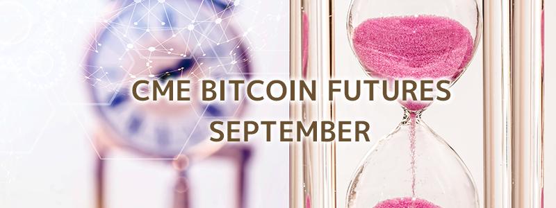 9月27日、CMEのビットコイン先物決済日