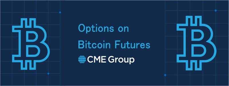 ビットコイン先物を取り扱う米CMEがオプション取引を開始