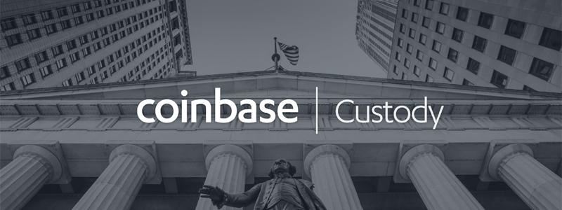コインベース・カストディ(coinbase Custody)の13億ドル(1400億円)が少なすぎる