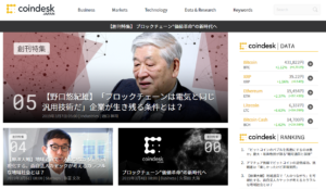 CoinDesk Japanイメージ