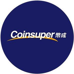 仮想通貨取引所Coinsuper