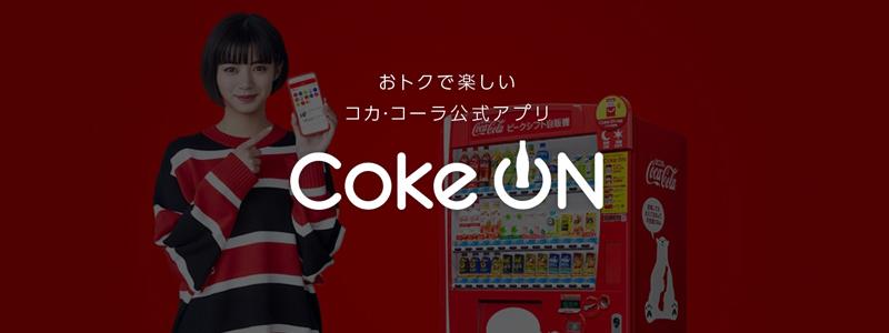 coca-cola-cokeon