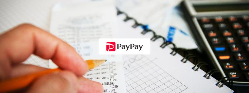 PayPay(ペイペイ)が経費精算のコンカーと提携|申請から受取までPayPayで可能に