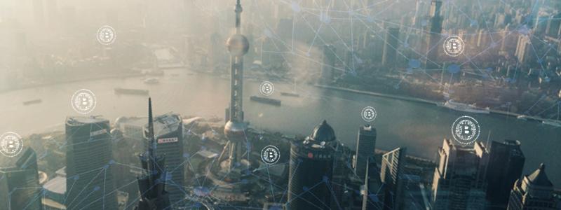 仮想通貨(暗号資産)が禁止されている中国、ビットコインはどのように取引されているのか