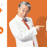 くらしのマーケット、水回りクリーニング利用で最大5,000円分のAmazonギフト券キャッシュバック