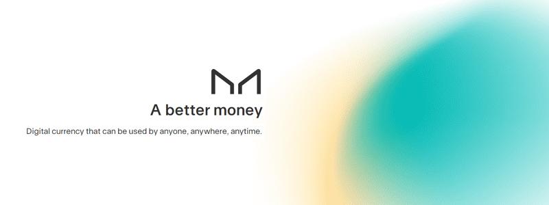【DeFi】Maker(MKR)のステーブルコインDaiがETHの単一担保から複数担保へアップグレード