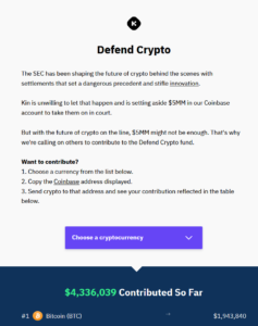 KikらがSECとの裁判に向け立ち上げたDefend Crypto基金(2019.06.05 12:00時点)