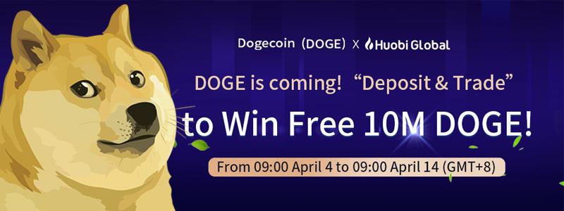 HuobiグローバルがDOGEコインキャンペーン|将来日本でDOGEコイン取り扱いなるか