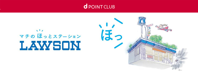 dpoint-lawson-img