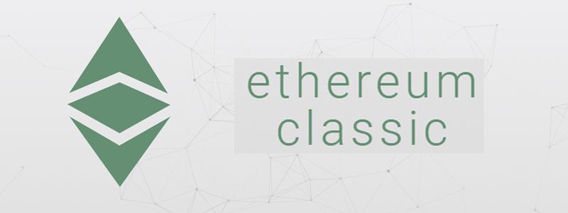 イーサリアムクラシック/Ethereum Classic (ETC)の特徴をまとめて解説