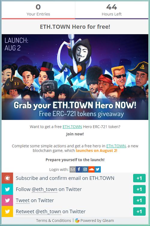 ETH.TOWNのヒーローエアドロップ