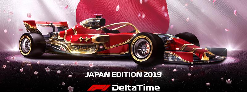 ブロックチェーンゲーム「F1Ⓡ Delta Time」 F1日本グランプリ開催にあわせて、オークション開催日時と出品する新車を発表