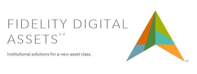 Fidelity Digital Assetsテストは最終段階、今後数ヵ月間でクライアントと交渉していく