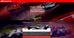 F1®Delta Time公式サイト: 1-1-1