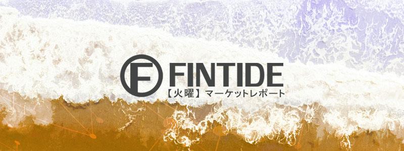 【市況5/28】ビットコインは96万円付近もみ合い、アルトコインへの循環物色の動きへ