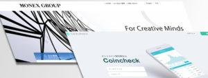 金融庁、コインチェックを年内にも仮想通貨交換業登録認可か?