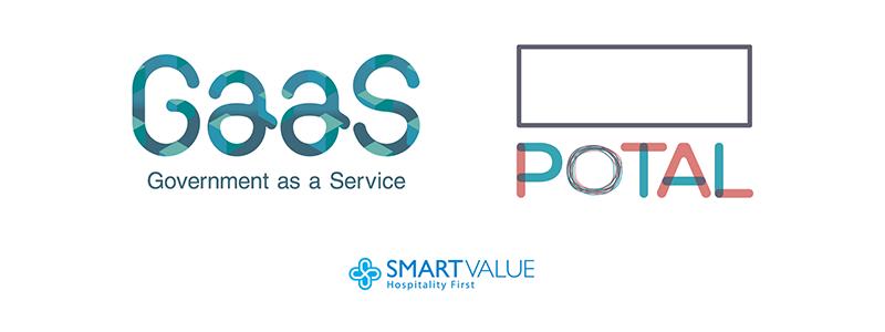 ブロックチェーン技術を用いた住民ID基盤「GaaS」で、行政サービス・手続きをデジタル化