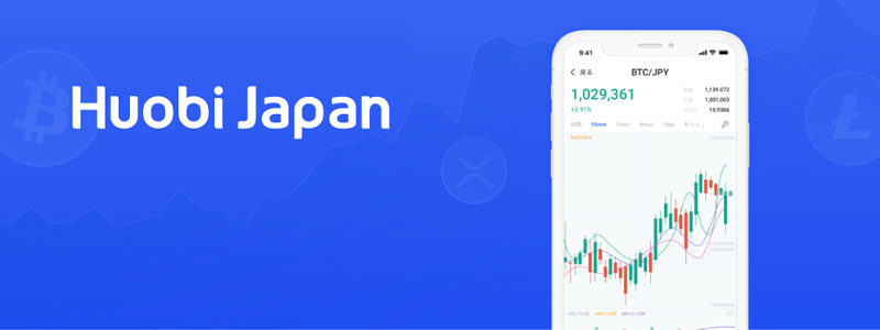 仮想通貨取引所のフォビジャパン 最大1000円相当のビットコインプレゼント