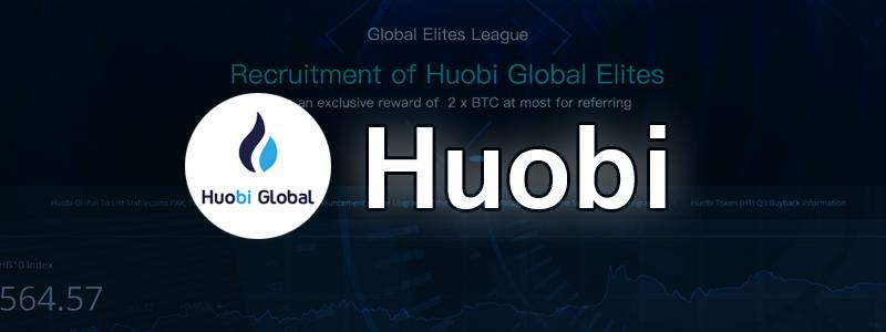 新しくステーブルコインをHuobiで取扱い開始予定