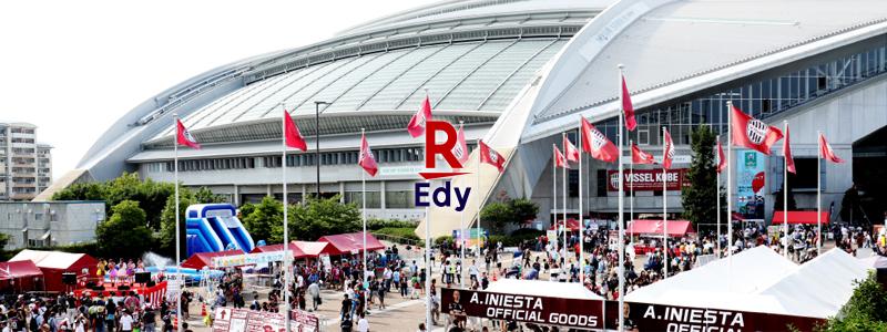 【楽天Edy(エディ)】サッカーヴィッセル神戸所属のイニエスタデザインのEdyカードを発売