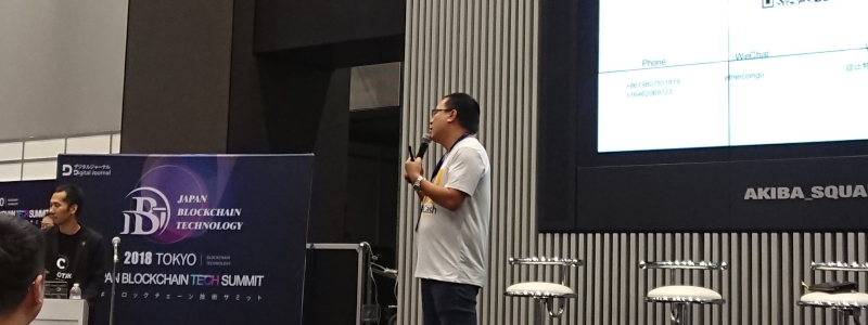 Bitcoin GoldのJack Liao氏基調講演(JAPAN BLOCKCHAIN TECH SUMMIT 2018)