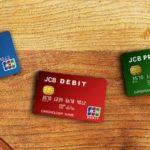 JCB ギフトカード購入でポイント還元キャンペーンを18日より開催