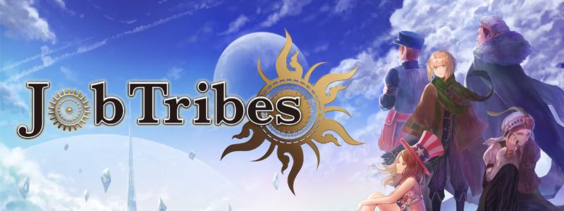 伝説のクリエイターが参加するブロックチェーンゲーム「Job Tribes」 アジア最大のアニメ・漫画イベント「第20回 台湾漫画博覧会」で発表会を開催