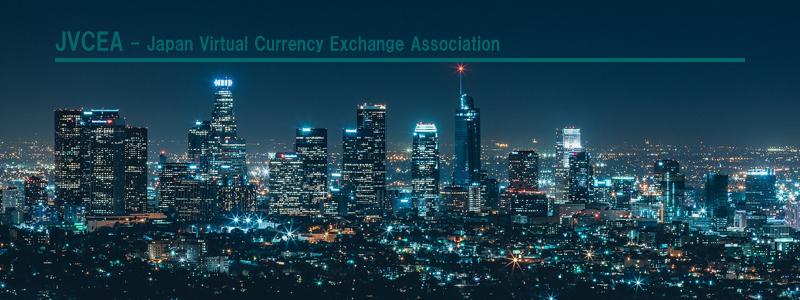 日本仮想通貨交換業協会(JVCEA)がイニシャルコインオファリング(ICO)の販売規則を発表