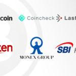 LINE、楽天、マネックス、SBI、ユナイテッド、JVCEAに新たに入会した5社はいずれも上場企業傘下、注目の仮想通貨関連企業