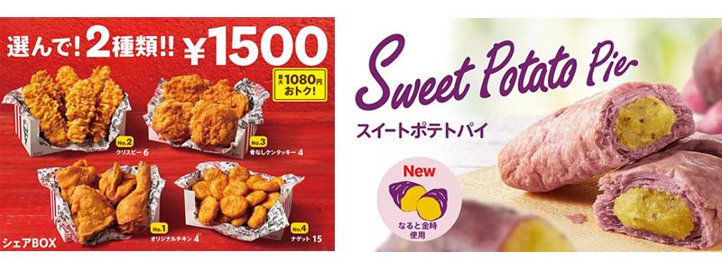 【イオンカード キャンペーン】新規入会後に利用すると最大10,000円相当のWAON POINTがもらえる