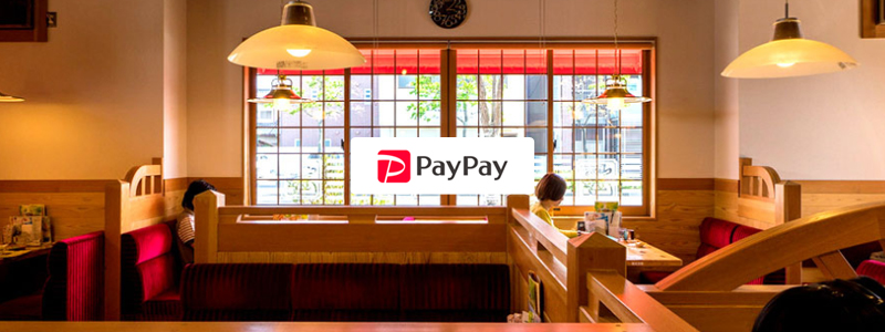PayPay(ペイペイ)全国のコメダ珈琲店とおかげ庵、803店舗で利用可能に