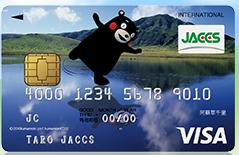 ジャックスロゴマーク付きカードの例(イメージ)