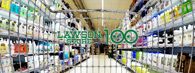 ローソンストア100、dポイント20ポイントが対象商品1点購入する度に貰えるキャンペーン実施中