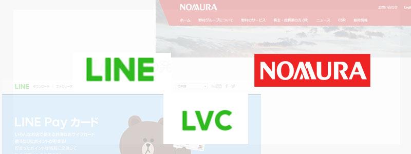 LINEと野村ホールディングス、LVCの増資を介し、ブロックチェーン事業で資本業務提携に合意。両社の強みと協業メリットは?