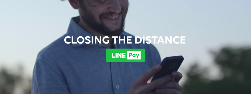 LINE Pay(ラインペイ)とは?評判は?お得な使い方やメリット・デメリット / 2020年11月最新版