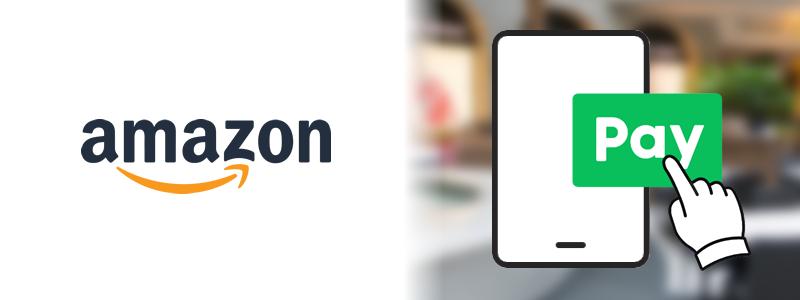 Amazon(アマゾン)でLINE Pay(ラインペイ)は使える?使える支払い方法は?