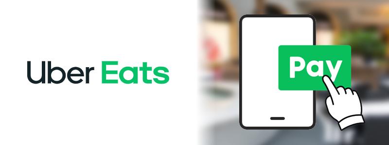 UberEats(ウーバーイーツ)でLINE Pay(ラインペイ)は使える。使える支払い方法は?
