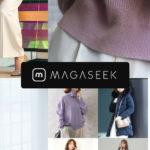 【メルペイ】レディースファッション通販のマガシーク初回利用で1,000ポイントプレゼント