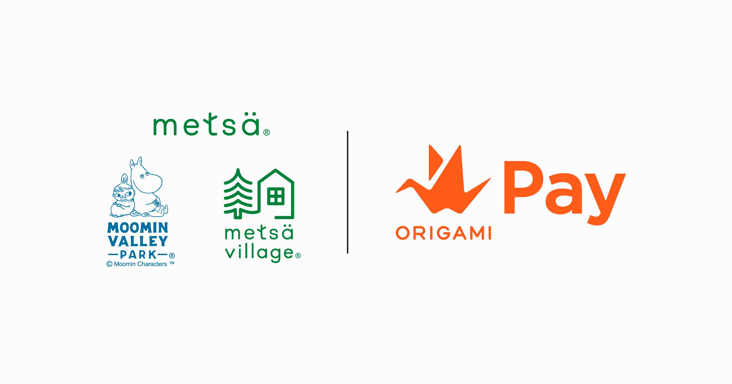Origami Pay「ムーミンバレー」と隣接の「メッツァビレッジ」導入