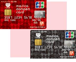「majica donpen card」(イメージ)