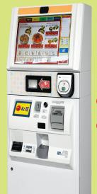 エーユーペイ利用可能券売機(イメージ)
