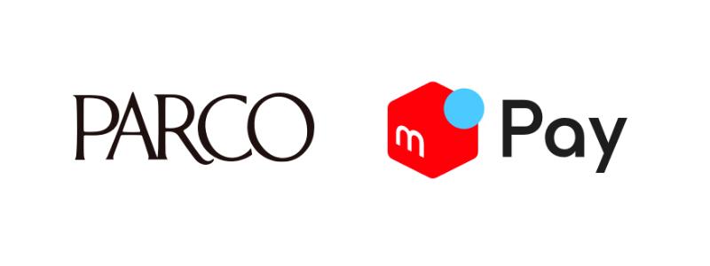 メルペイ、スマホ決済サービスをPARCOへ提供開始