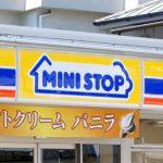 ministop-top