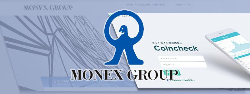 マネックスグループ大幅減益、仮想通貨交換業「コインチェック」3月期損失17億3200万円が重しに