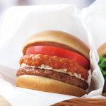 モスバーガー 肉の日限定の「にくカツにくバーガー」を25日から販売|ツィッターキャンペーンも開催