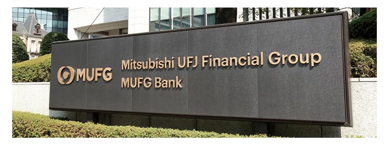 MUFGがST(セキュリティトークン)研究コンソーシアムを設立|次世代金融サービス提供に向けLayerXと協業