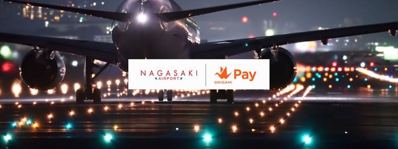 長崎空港にキャッシュレス決済 Origami Pay(オリガミペイ)導入|空港内の初回利用で20%OFF