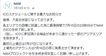 facebookでのコメント