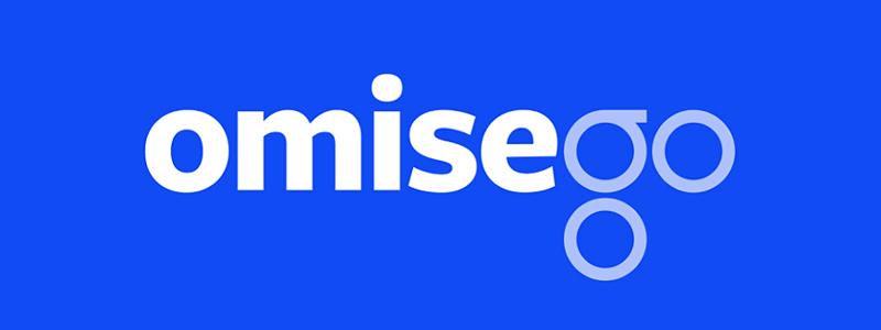オミセゴー/OmiseGO(OMG)の特徴をまとめて解説